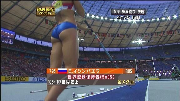 陸上スポーツ女子14