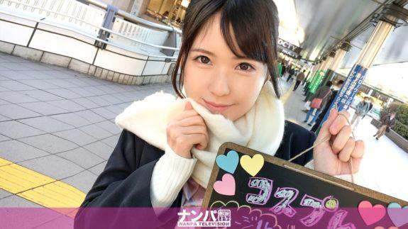 【素人 コスプレカフェナンパ】 みのり 21歳 コスプレカフェ店員